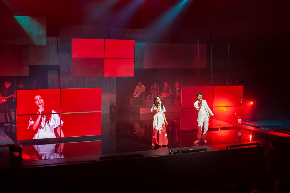 Eurovisão da Canção Filosófica