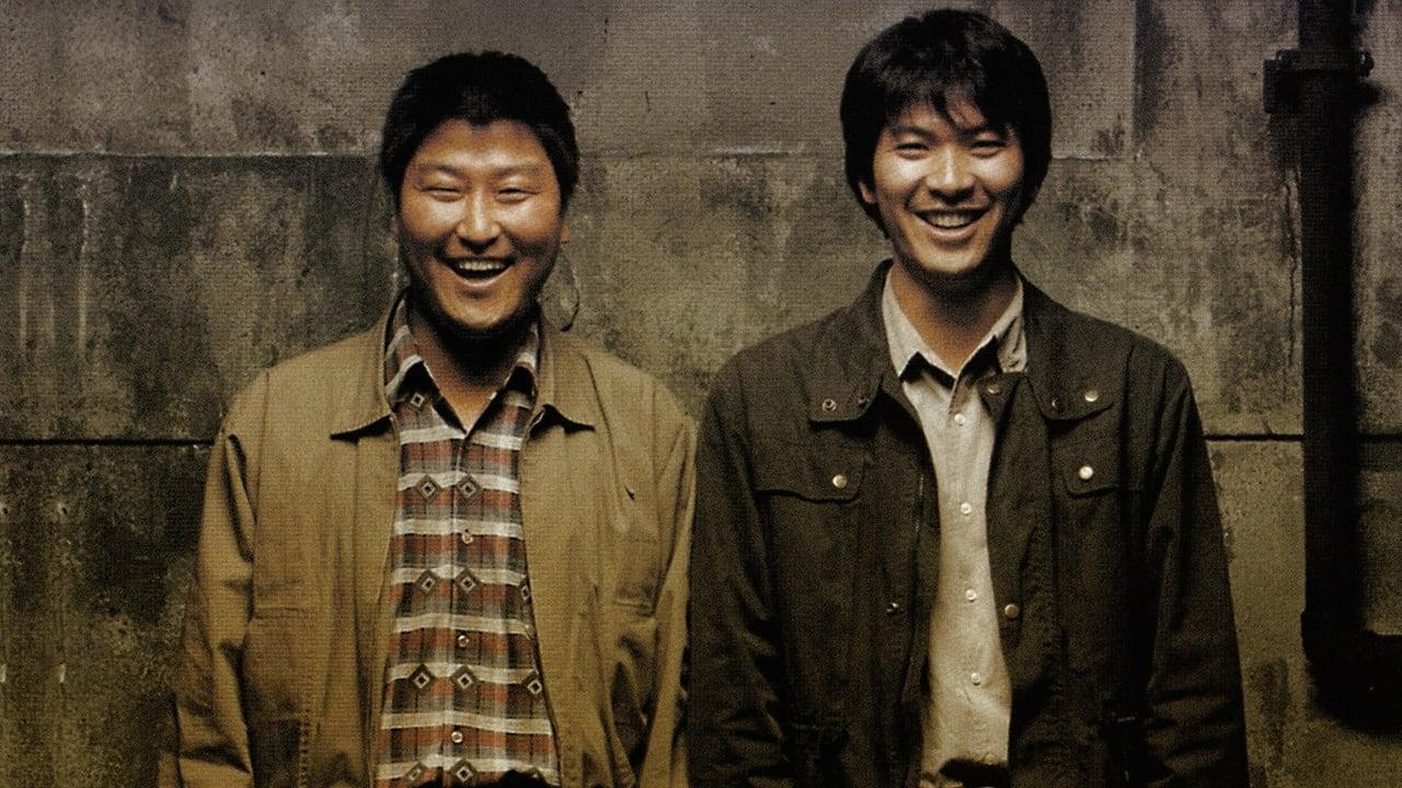 O Cinema de Bong Joon Ho